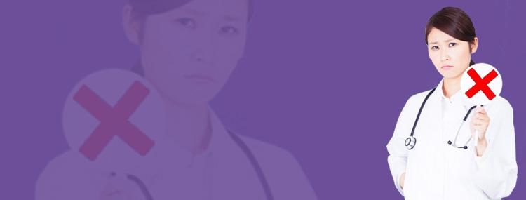 6 cosmetic procedures you must avoid